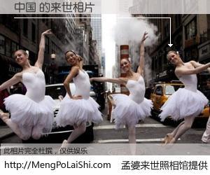 #孟婆来世照相馆# 【中国 来世的未来相片】一碗梦婆汤,忘却了今生爱与痛,了无牵挂进入轮回。再相遇,已是天涯陌路人。可否借我一双慧眼,看清今生与来世?孟婆来世照相馆,触摸你的未来。中国 来世的未来相片,有图有真相: